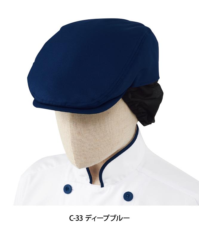 ハンチング帽(ネット付)[男女兼用][チトセ製品] AS8517