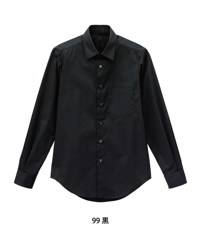 ストレッチシャツ長袖[男女兼用][ボストン商会製品] 24311