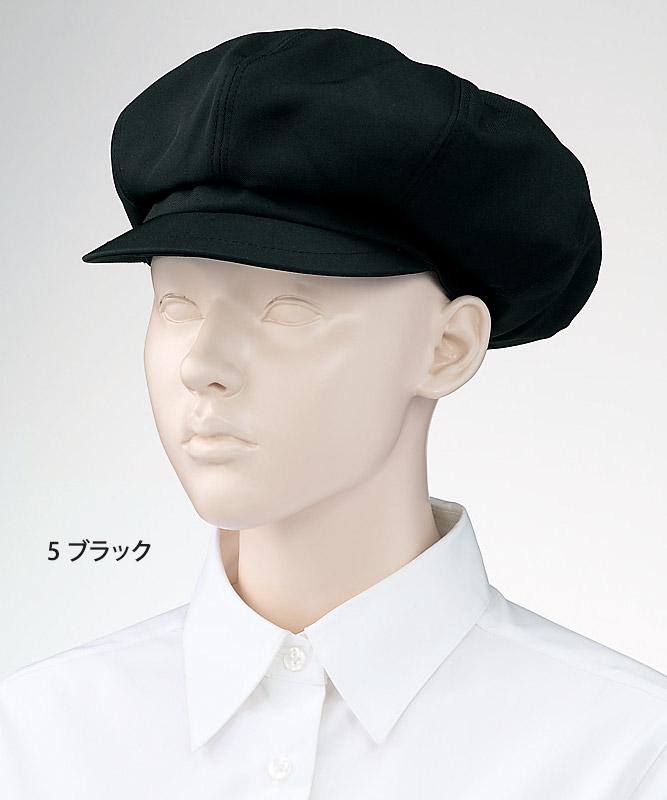 キャスケット[KAZEN製品] APK480