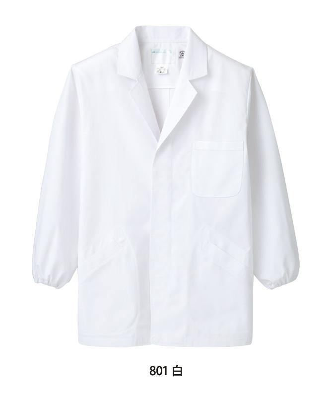 調理衣メンズ(ゴム入り)長袖[住商モンブラン製品] 1-801