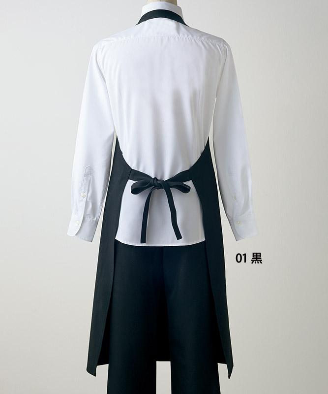 難燃エプロン[男女兼用][住商モンブラン製品] VA501