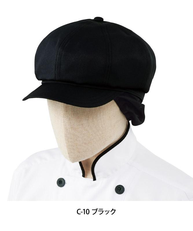 キャスケット(ネット付)[男女兼用][チトセ製品] AS8518