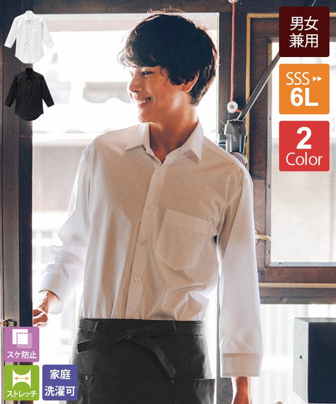 ストレッチシャツ七分袖[男女兼用][ボストン商会製品] 24312