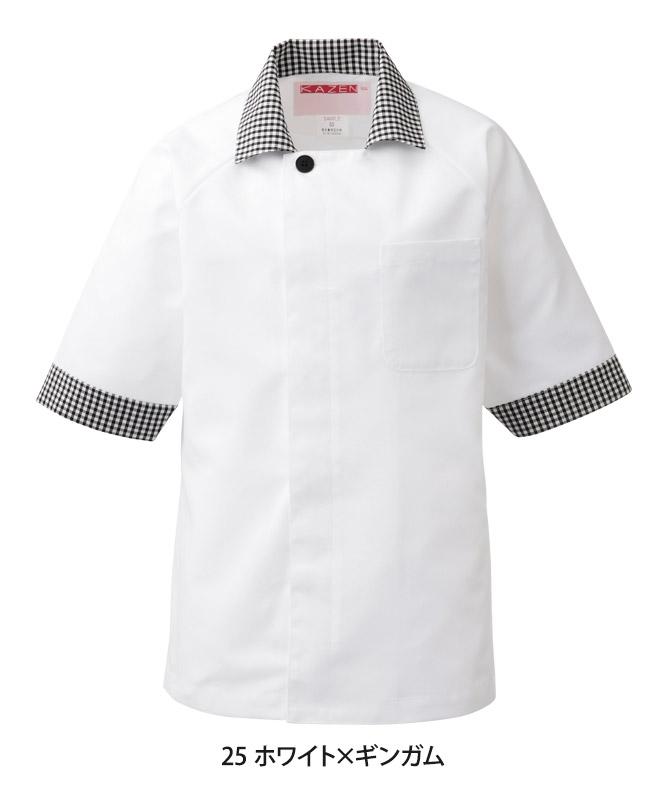 ギンガムチェックコックシャツ五分袖[男女兼用][KAZEN製品] 424-25