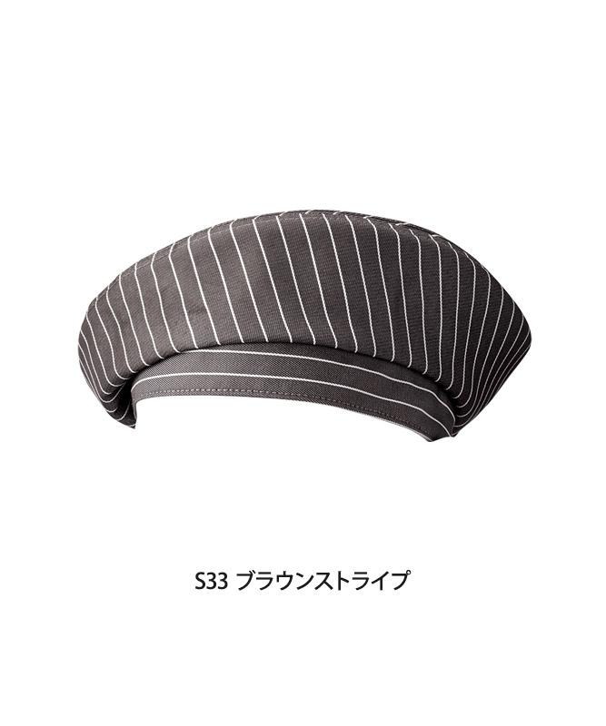 ベレー帽(ストライプ)[KAZEN製品] APK483-S