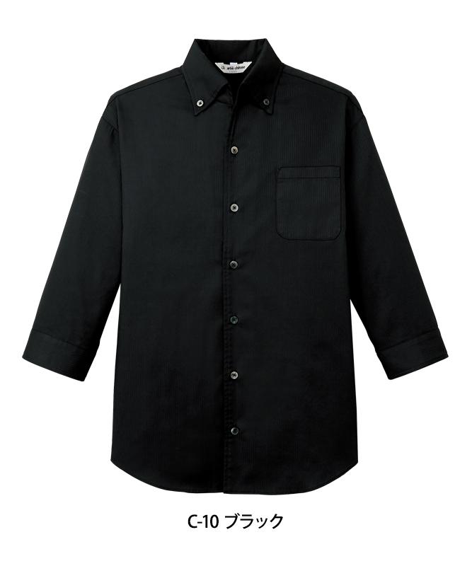 ボタンダウンシャツ七分袖(シャドーストライプ)[男女兼用][チトセ製品] EP7823