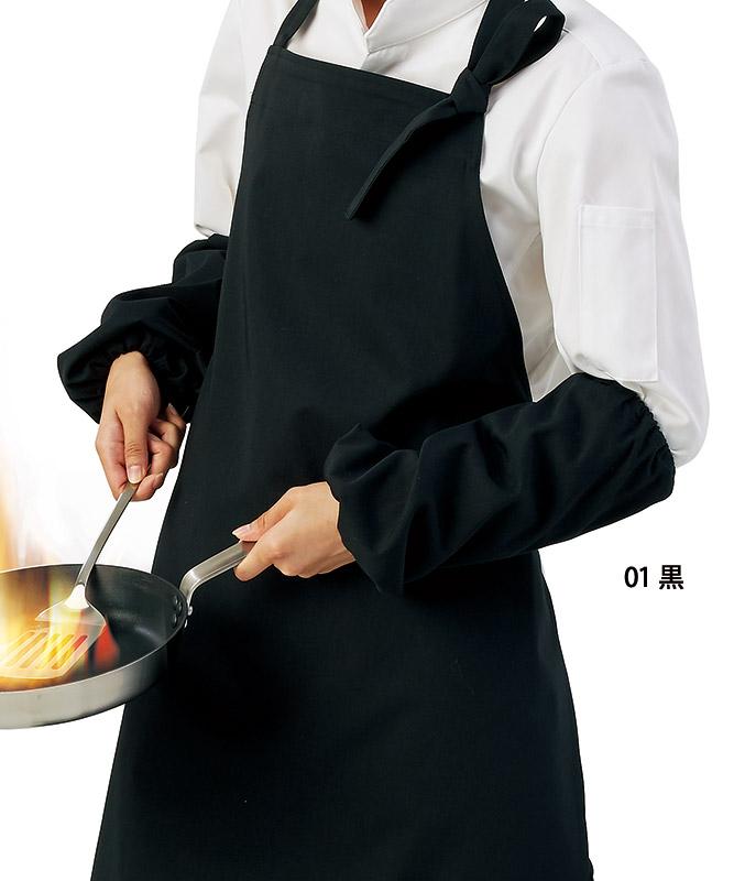 難燃アームカバー(1双入り)[男女兼用][住商モンブラン製品] VA901