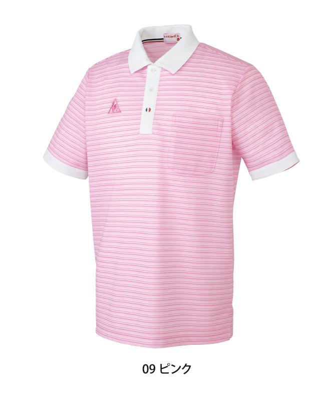 ルコックスポルティフボーダーニットシャツ半袖[男女兼用][lecoq製品] UZL8023