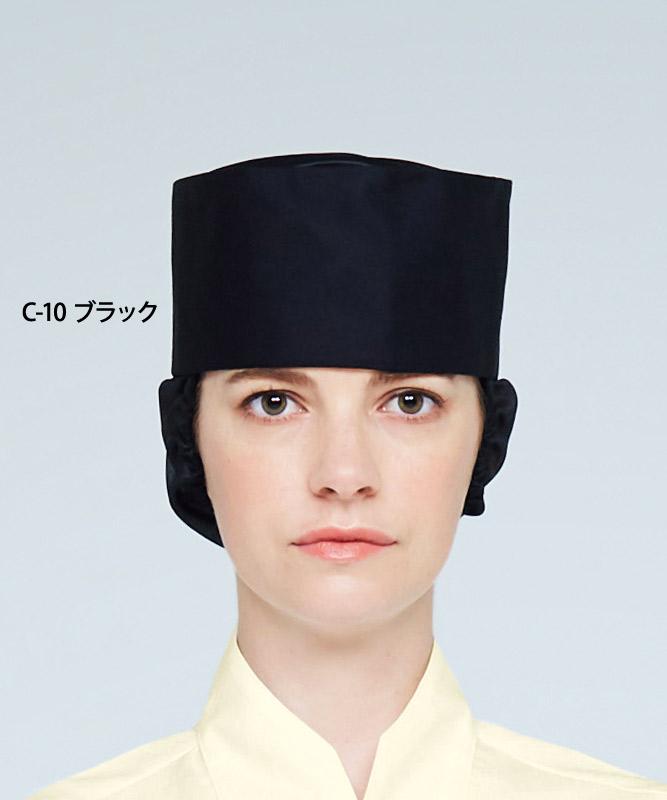 和帽子(ネット付)[男女兼用][チトセ製品] AS8519