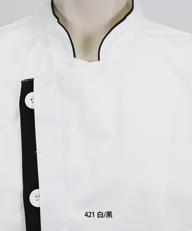 コックコート七分袖(袖口ネット付)[男女兼用][住商モンブラン製品] 6-42