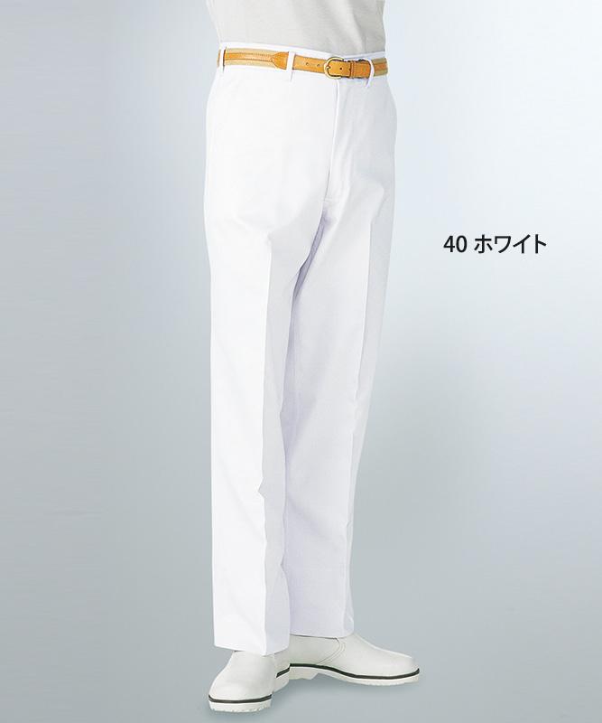 双糸ツイルメンズスラックス(ファスナー)[KAZEN製品] 430-40