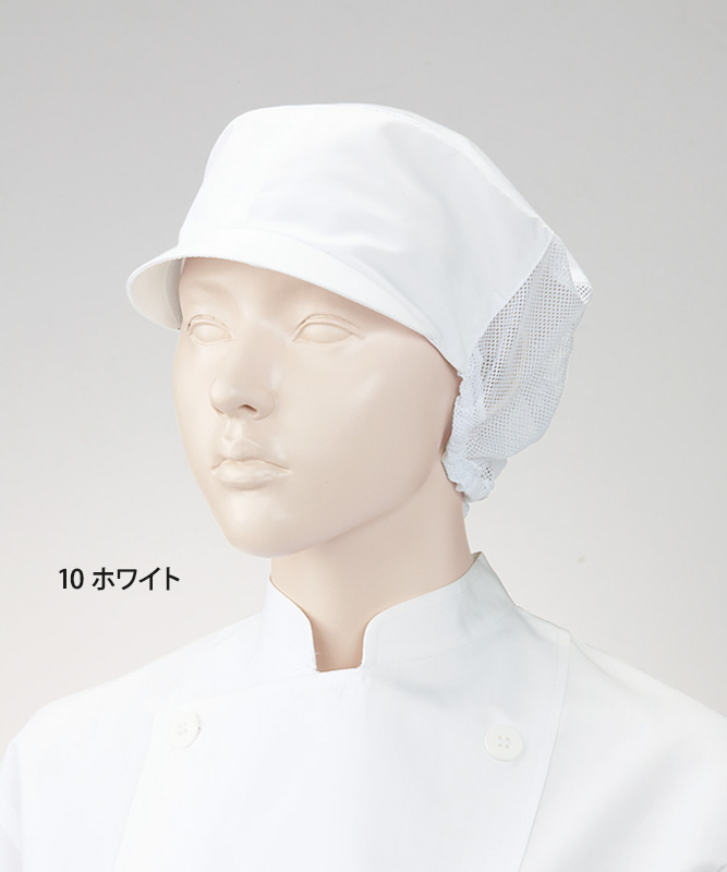 ネット付キャップ[2枚入][KAZEN製品] APK484