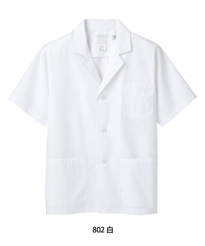 調理衣メンズ半袖[住商モンブラン製品] 1-802