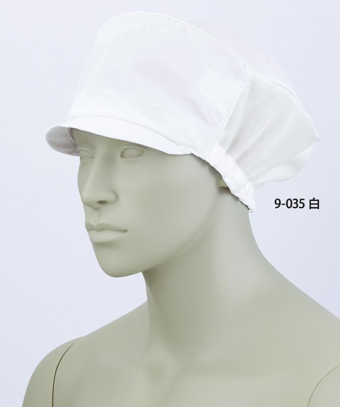 レディス帽[住商モンブラン製品] 9-03
