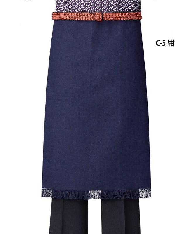 帆前掛け[チトセ製品] AS8320