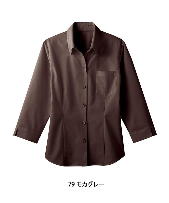 ベルカラーシャツ七分袖[女子][ボストン商会製品] 34207