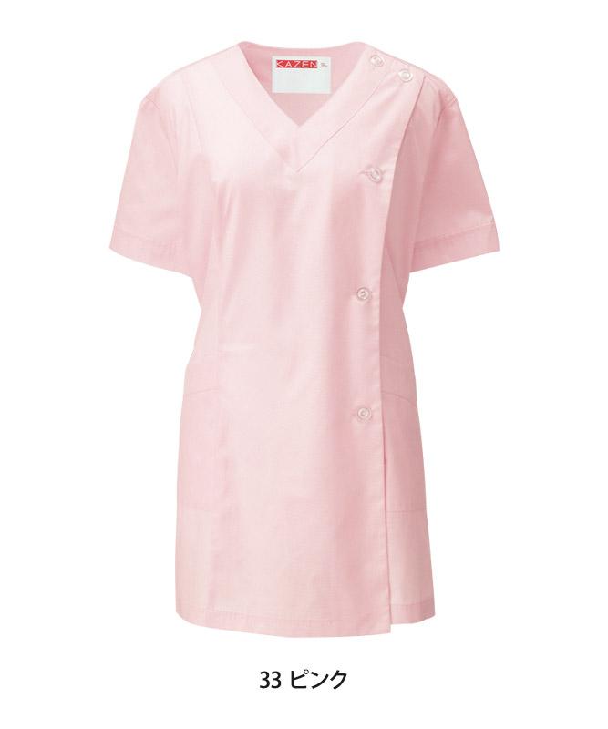 V衿調理衣半袖[女子][KAZEN製品] 527-3