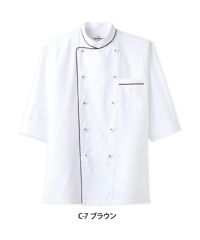 交織ウェザーコックシャツ七分袖[男女兼用][チトセ製品] AS7609