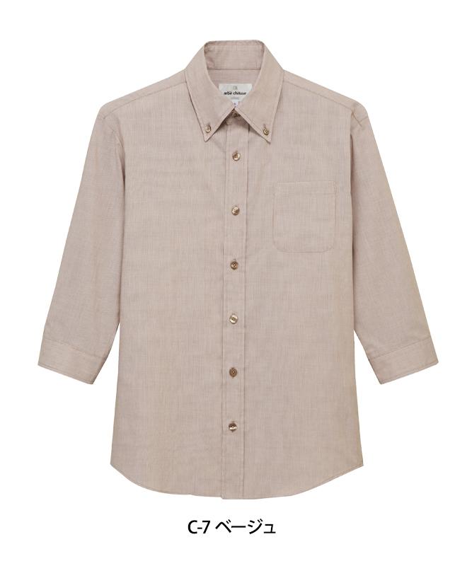 ボタンダウンシャツ七分袖[男女兼用][チトセ製品] EP7915