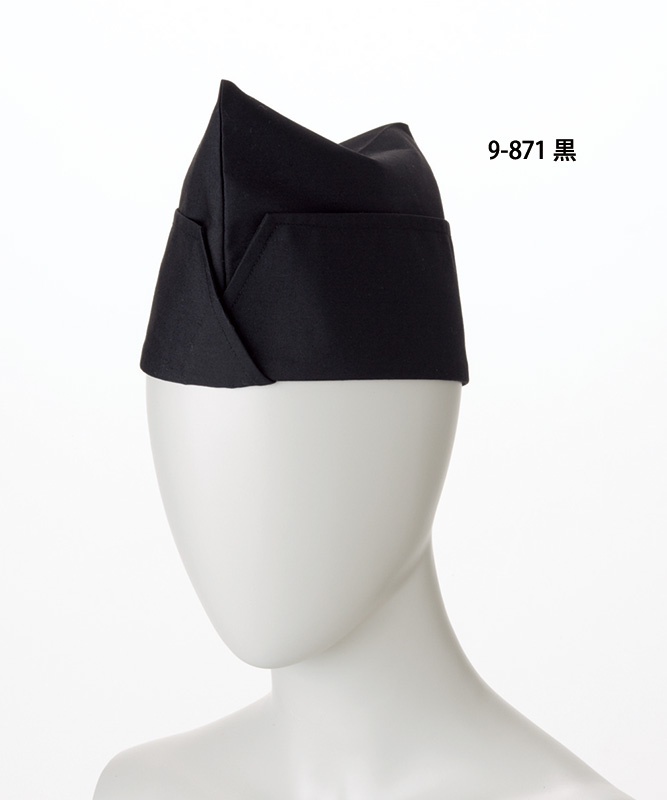 GI帽(高さ14.5cm)[男女兼用][住商モンブラン製品] 9-871