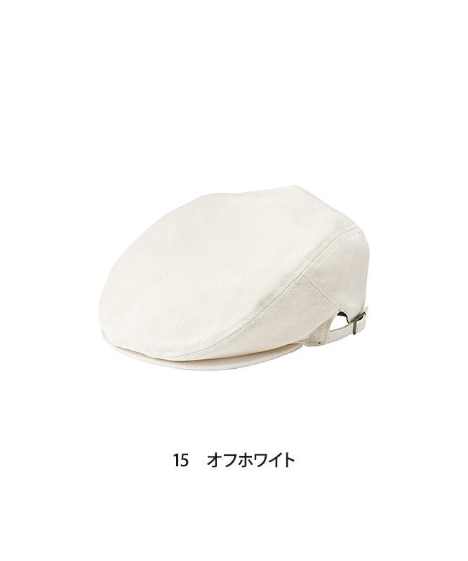 Leeハンチング[男女兼用][ボンマックス製品] LCA99002