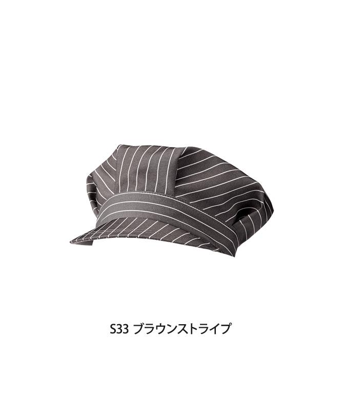 ワークキャップ(ストライプ)[KAZEN製品] APK486-S