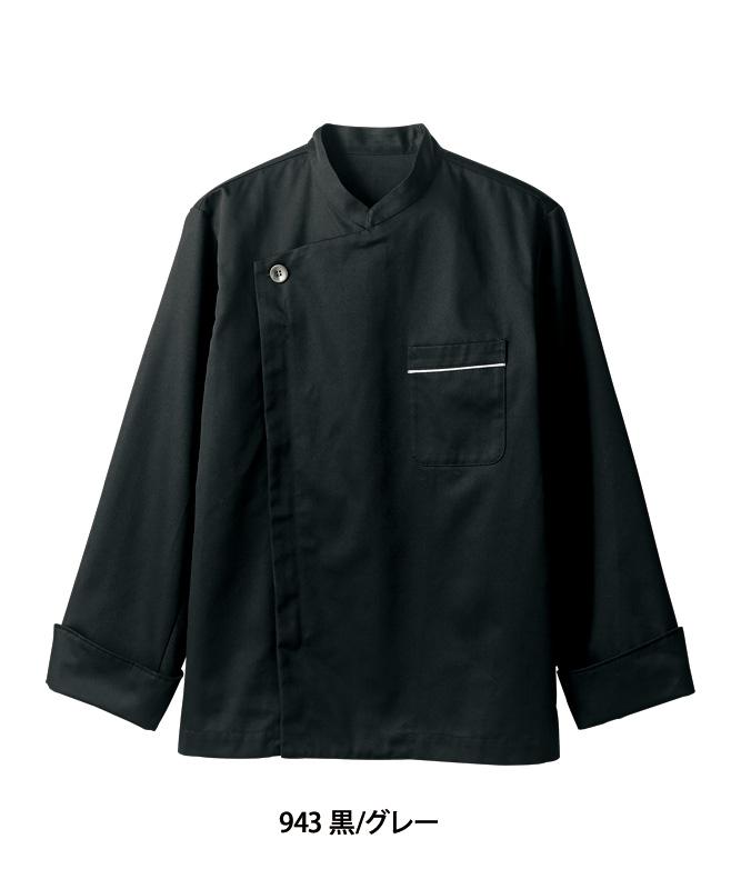 ツイルコックコート長袖[男女兼用][住商モンブラン製品] 6-94