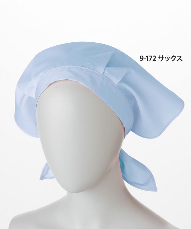 三角巾[住商モンブラン製品] 9