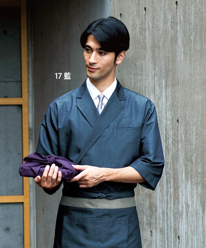和風テーラードシャツ七分袖[男女兼用][ボストン商会製品] 41308