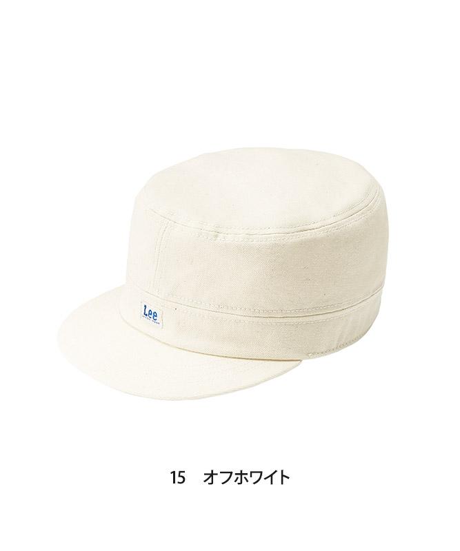 Leeワークキャップ[男女兼用][ボンマックス製品] LCA99003