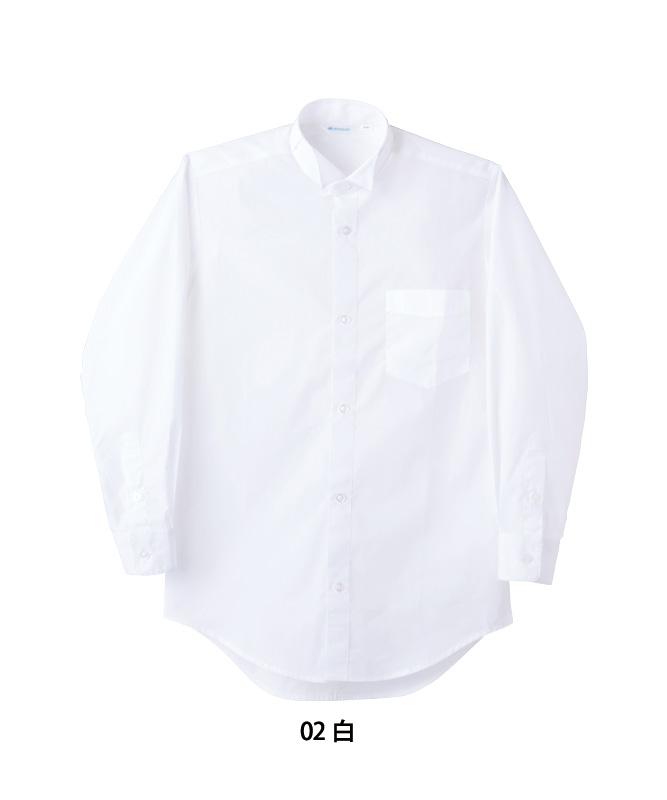 ウイングカラーシャツ長袖[男女兼用][住商モンブラン製品] BS2511-2