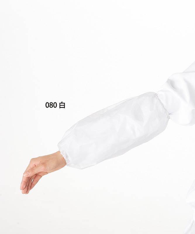アームカバー(12枚入・返品不可商品)[男女兼用][住商モンブラン製品] 9-080