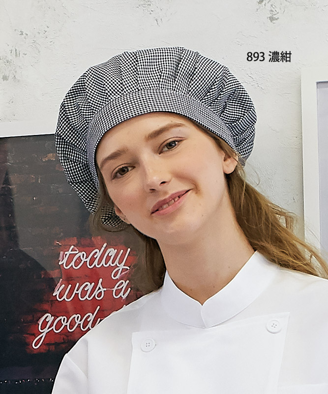 コックベレー帽[男女兼用][住商モンブラン製品] 9-89