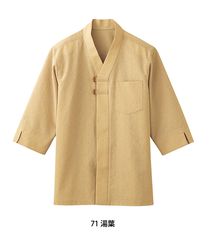 和風シャツ七分袖[男女兼用][ボストン商会製品] 44304