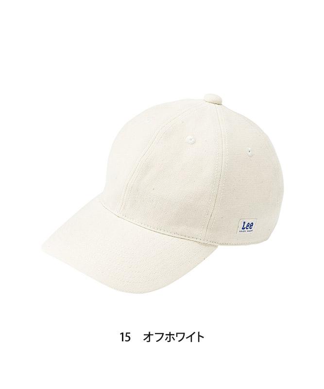 Leeベースボールキャップ[男女兼用][ボンマックス製品] LCA99004