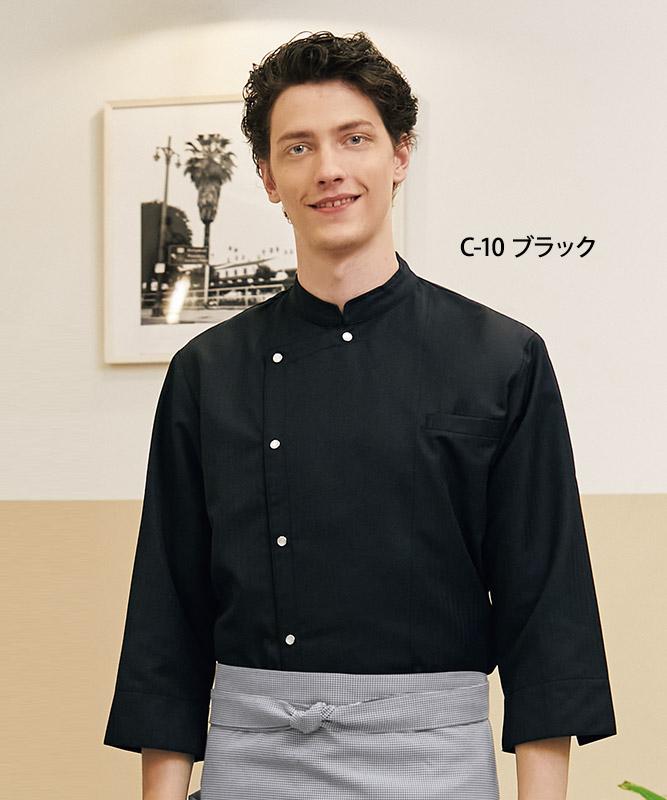 ヘリンボンコックシャツ七分袖[男女兼用][チトセ製品] AS7704
