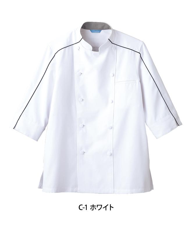 ジャケット七分袖[男女兼用][チトセ製品] BC7123