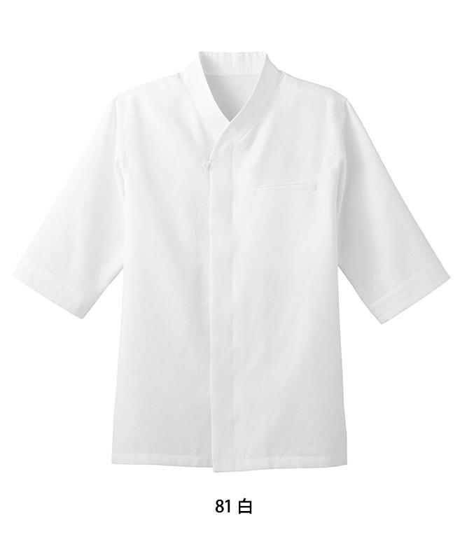 和風シャツ七分袖[男女兼用][ボストン商会製品] 44306