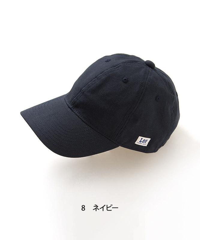 Leeベースボールキャップ[男女兼用][ボンマックス製品] LCA99005
