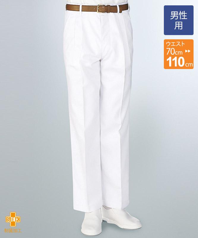 ストレッチツイルメンズスラックス(股下フリー)[KAZEN製品] 430-99
