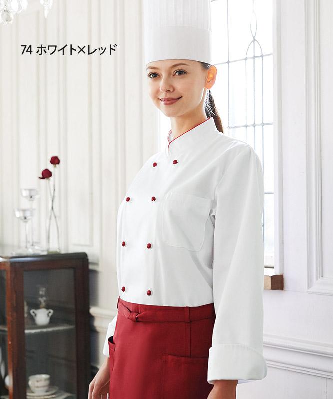 コックコート長袖[男女兼用][KAZEN製品] 602-7