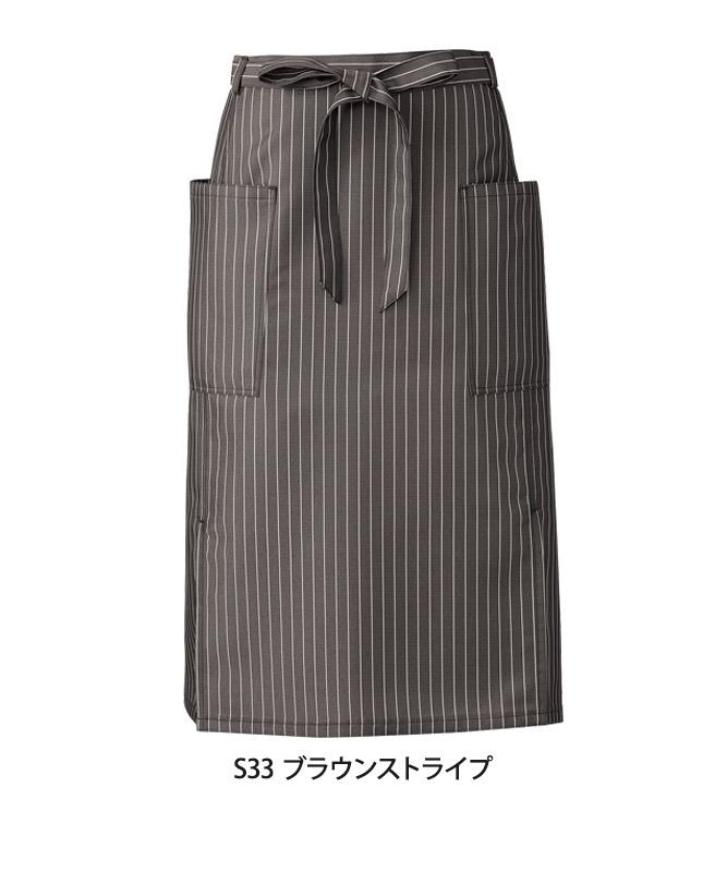 腰下エプロン(ストライプ・ミドル丈)[KAZEN製品] APK488-S