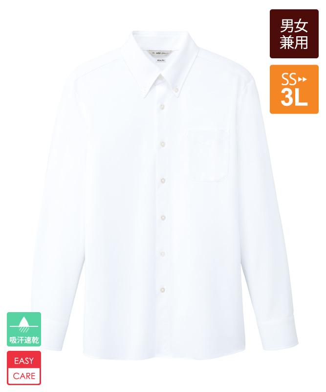 ニットシャツボタンダウン長袖[男女兼用][チトセ製品] EP7919
