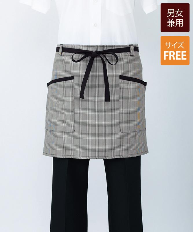 サロンエプロン(グレンチェック)[男女兼用][住商モンブラン製品] MC911