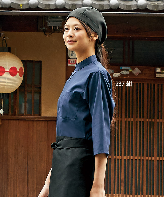 調理シャツ七分袖[男女兼用][住商モンブラン製品] 2-23