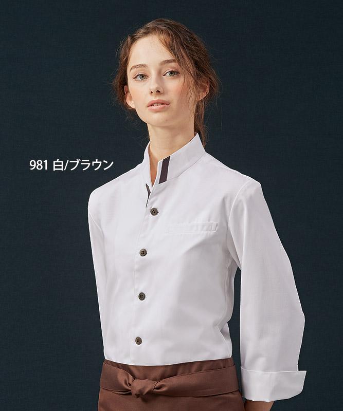 ツイルコックジャケット長袖[男女兼用][住商モンブラン製品] 6-98