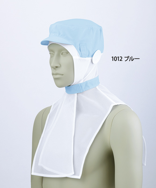 頭巾帽子[男女兼用][住商モンブラン製品] 9-101