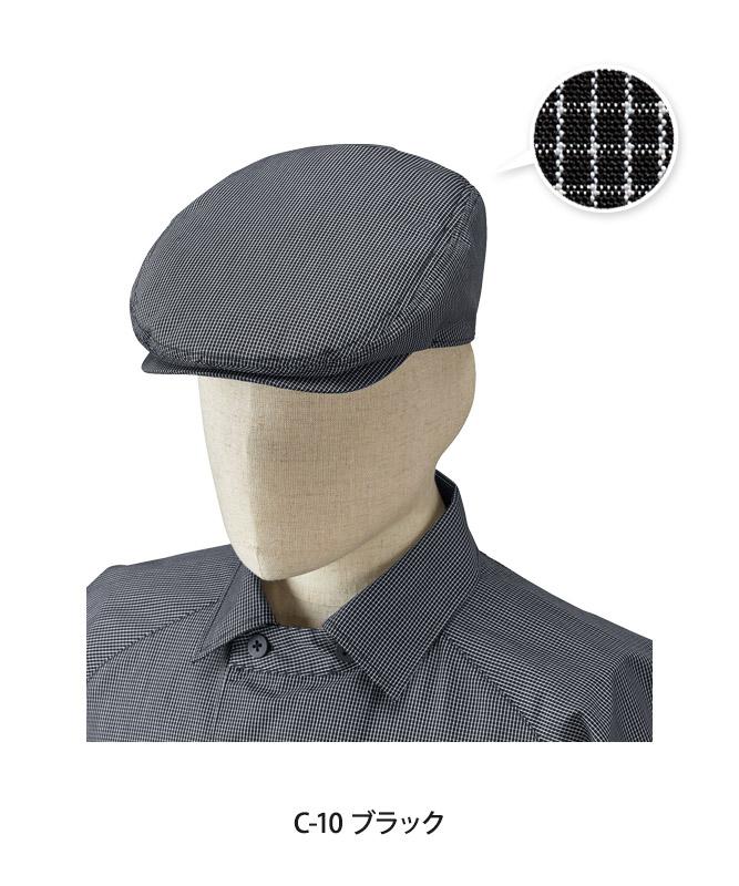 ハンチング帽[チトセ製品] AS8322