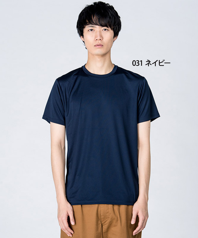 インターロックドライTシャツ半袖(3.5オンス)[男女兼用][トムス製品] 00350-AIT