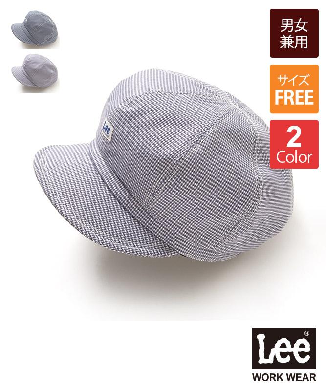 Leeハンチング[男女兼用][ボンマックス製品] LCA99006